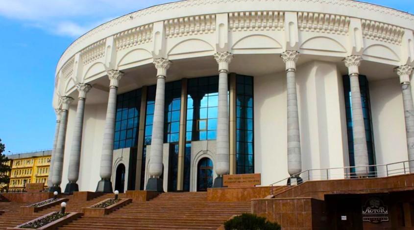 Узбекский драматический театр (им. Хамзы) — фото 1