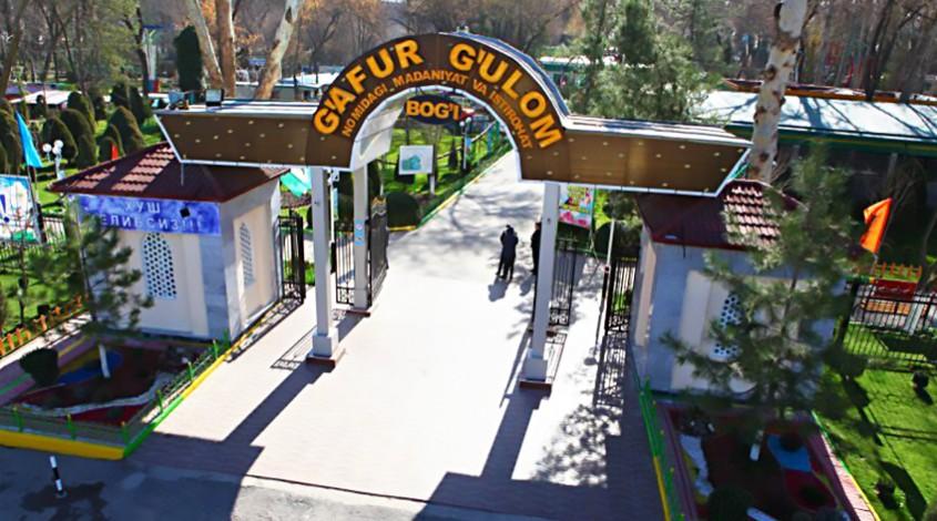 Парк имени Гафура Гуляма — фото 1