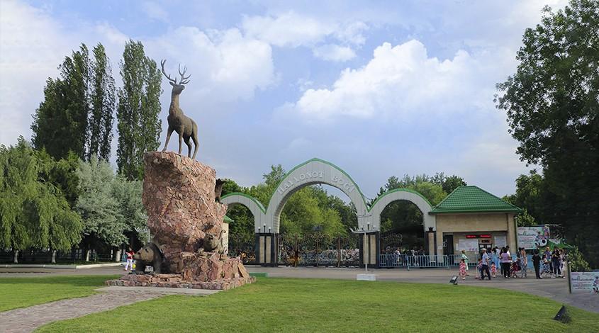 Ташкентский зоопарк — фото 1