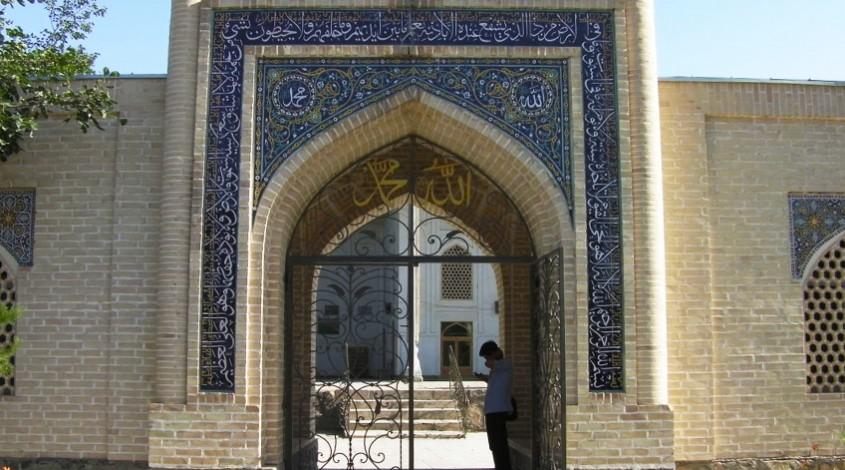 Мечети Баланд и Ходжа Зайниддин — фото 1