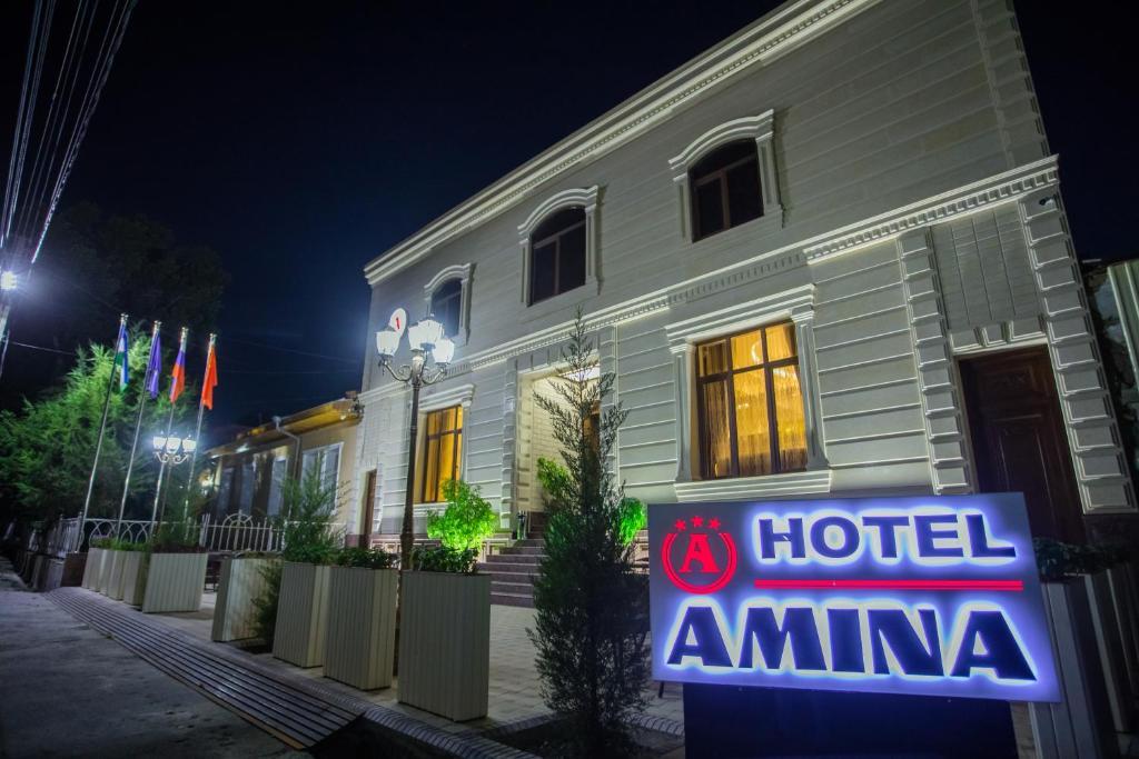AMINA HOTEL — photo 1