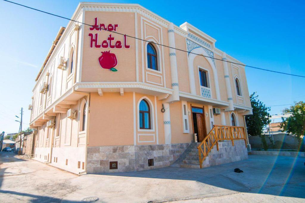 ANOR HOTEL — photo 1
