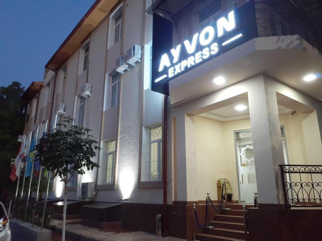 AYVON HOTEL — photo 1