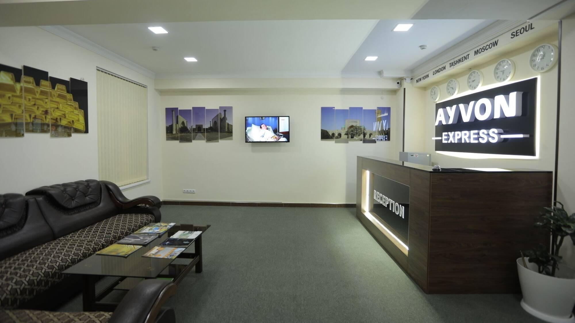 AYVON HOTEL — photo 2