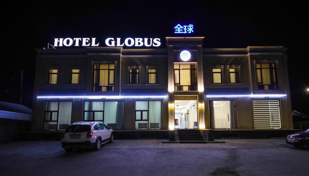 GLOBUS — photo 1