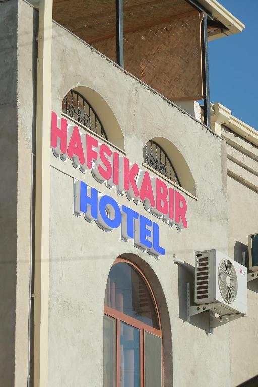 HAFSI KASBIR — photo 1