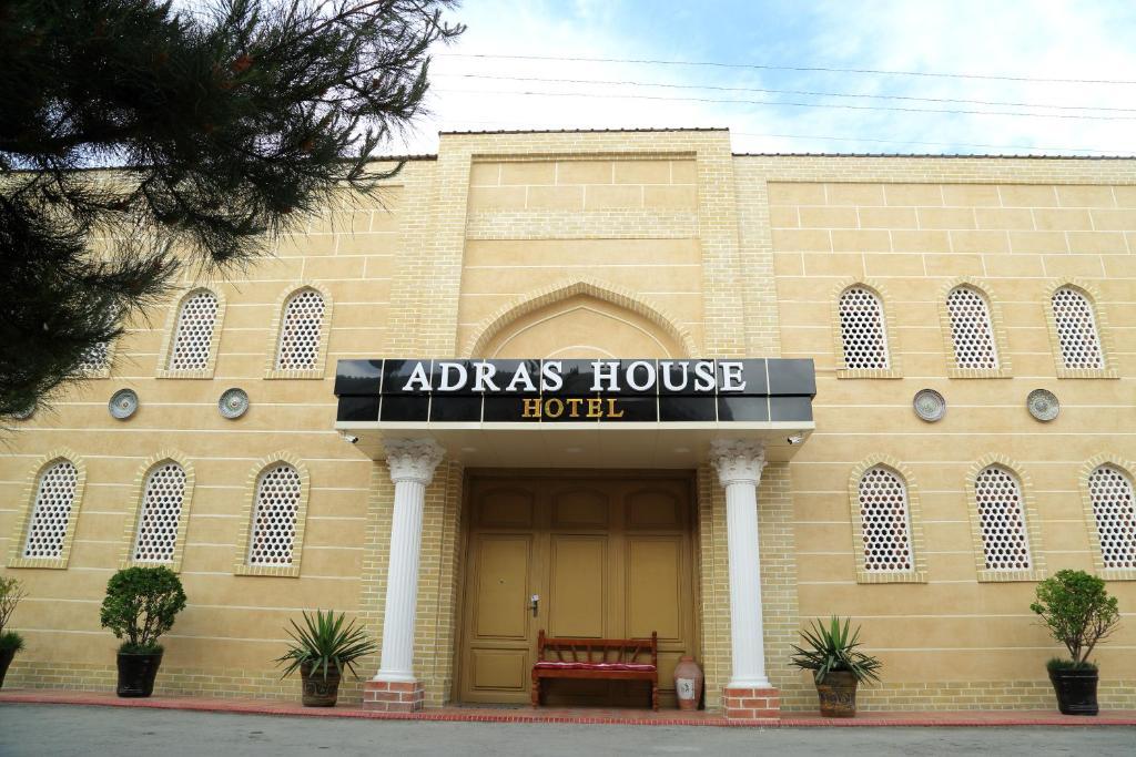 ADRAS HOUSE — photo 1