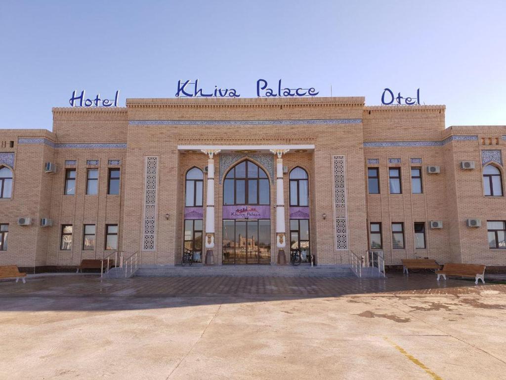 KHIVA PALACE HOTEL — photo 1
