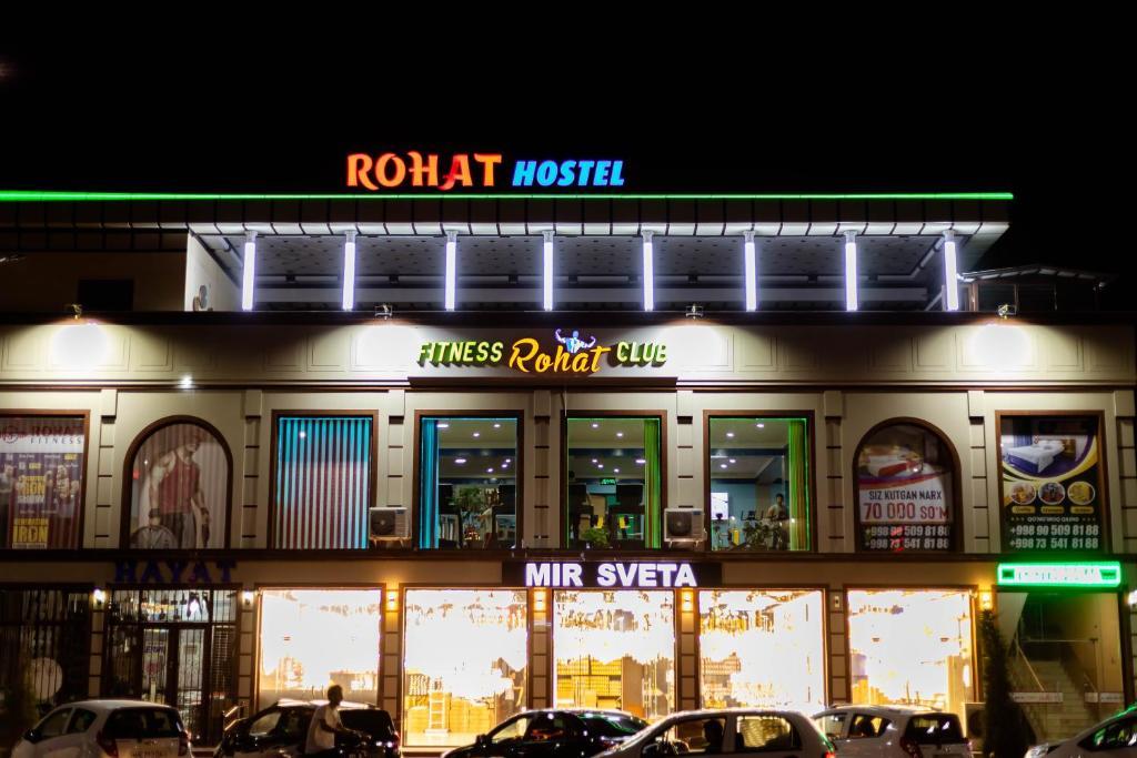 ROHAT HOSTEL — photo 1