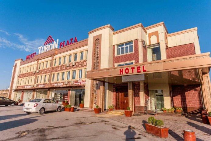 TURON PLAZA HOTEL — photo 5